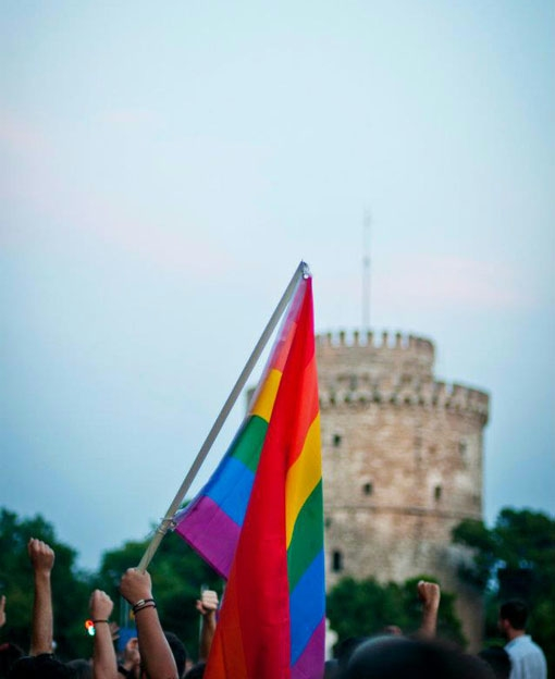 thessaloniki pride rainbow flag