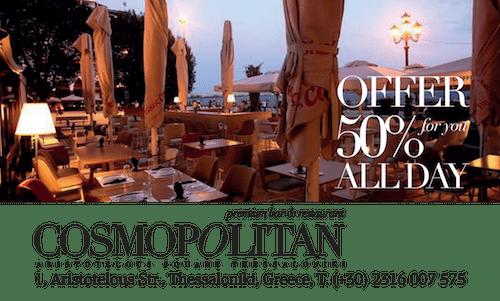 Cosmopolitan Bar Restaurant logo