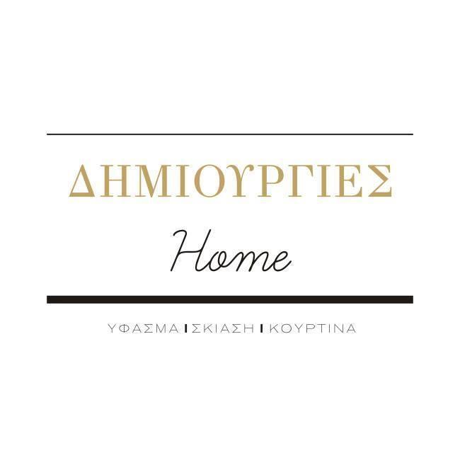 Δημιουργίες Home logo