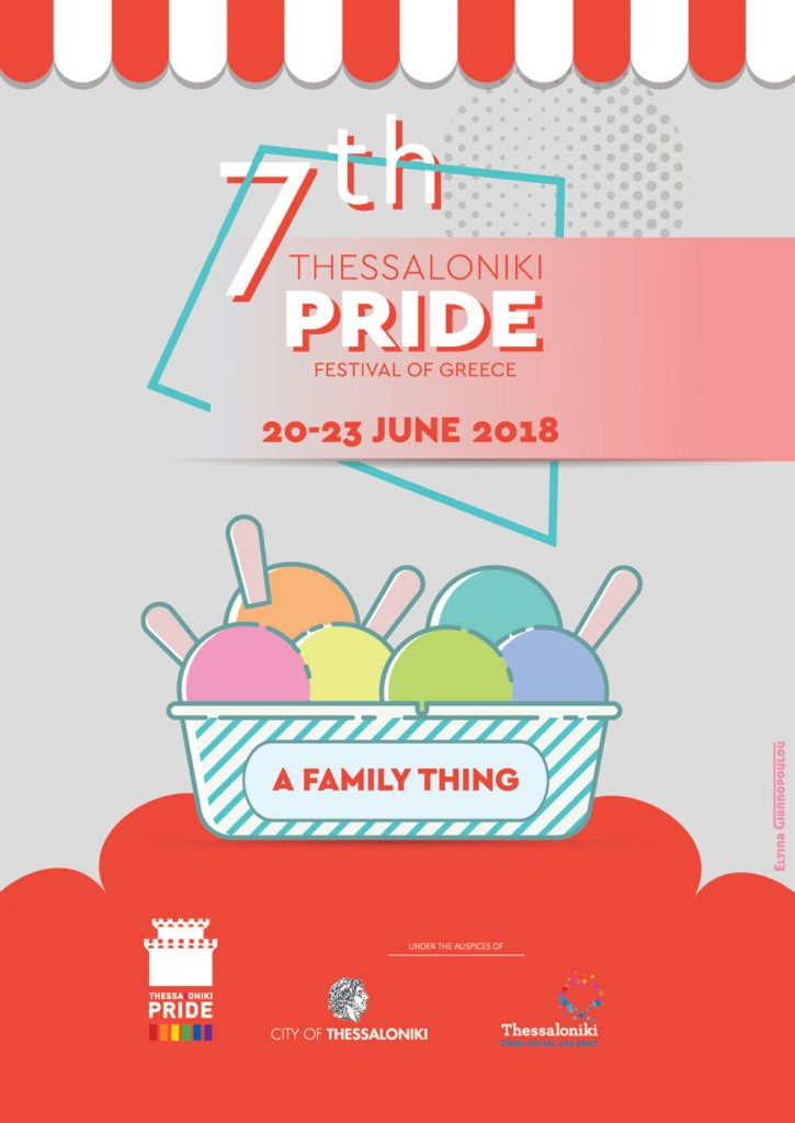 Thessaloniki Pride 2017 Poster EN