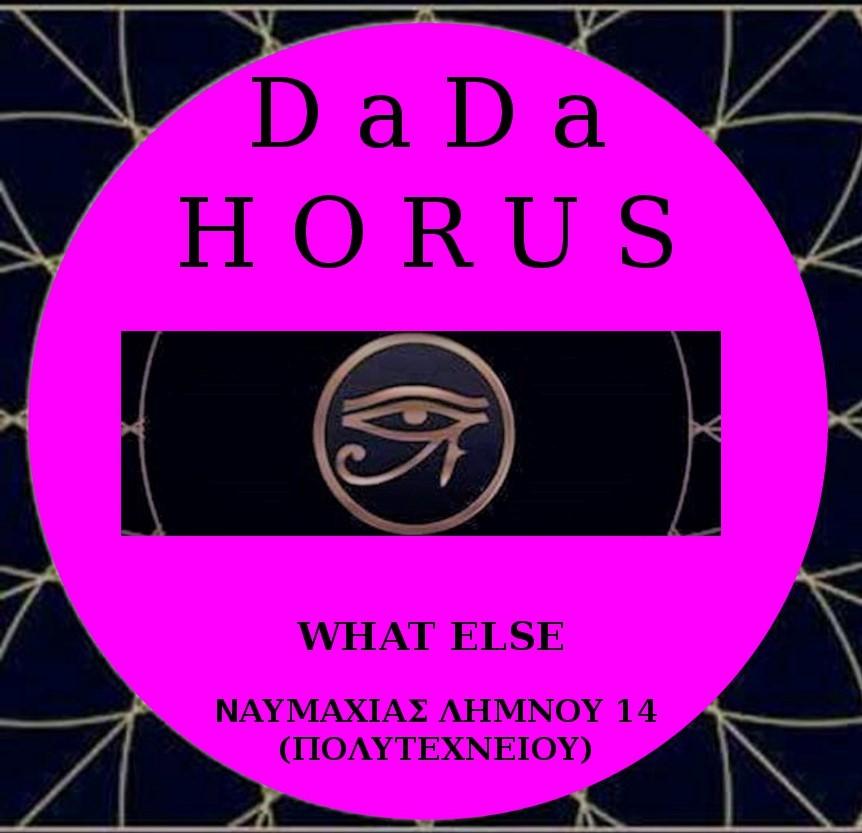 Dada Horus logo