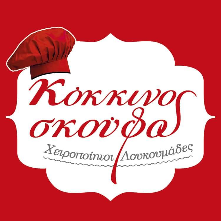 Κόκκινος Σκούφος logo