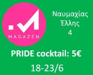 Magazen Pride offer
