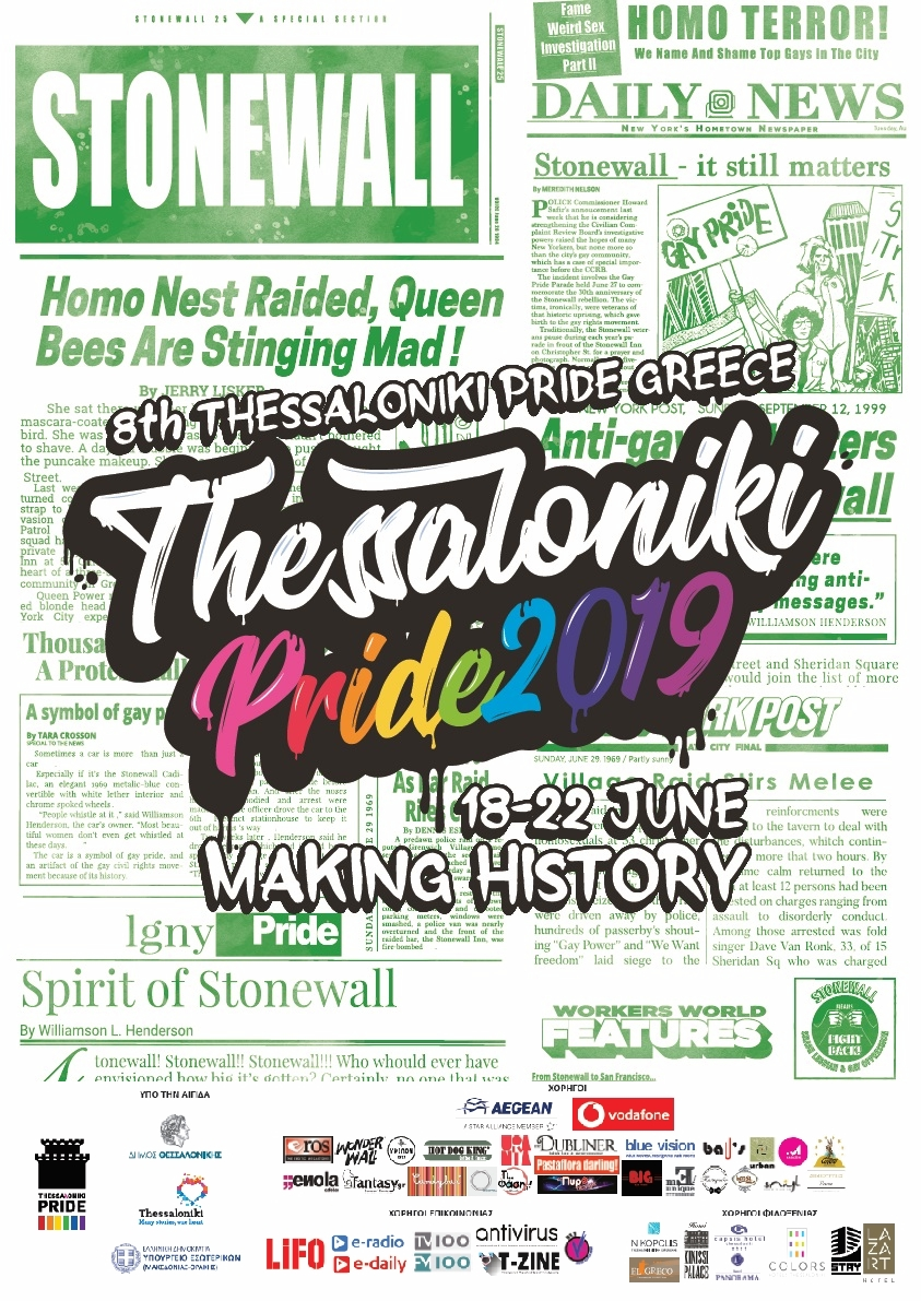 8th Thessaloniki Pride 2019 poster