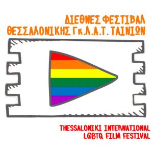 Thessaloniki International LGBTQ FIlm Festival
