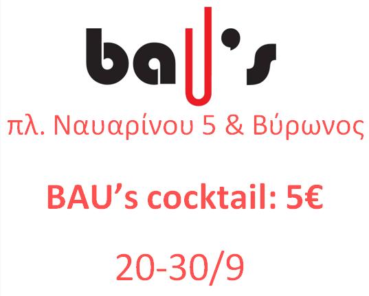 BAU's Pride offer 2021 cocktail 5€