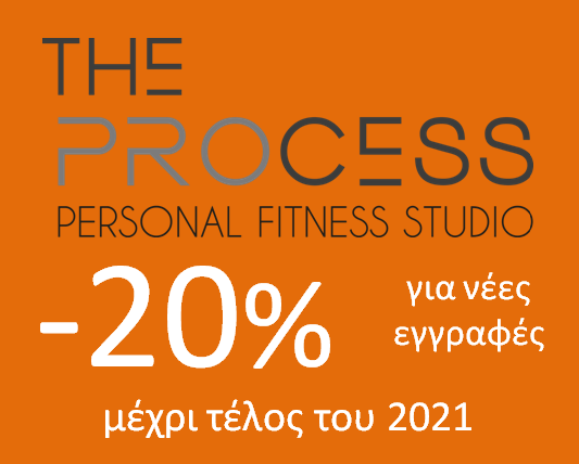 the Process Pride Offer -20%